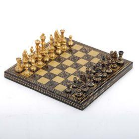 Brass Handmade Game of Chess