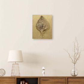 Isa Leaf Wall Art