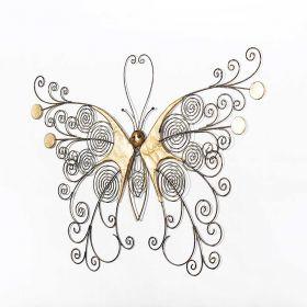 Aurelia Butterfly Wall Art